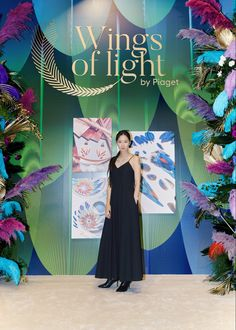 Gong Hyo Jin, Cool Style, Wings, Korean, In This Moment, Actresses, Beauty, Female Actresses, Style Fashion