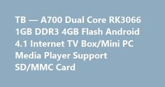 TB — A700 Dual Core RK3066 1GB DDR3 4GB Flash Android 4.1 Internet TV Box/Mini PC Media Player Support SD/MMC Card TB — A700 Dual Core RK3066 1GB DDR3 4GB Flash Android 4.1 Internet TV Box/Mini PC Media Player Support SD/MMC Card Promo codes for Gearbest: http://lyvi.ru/buy_goods/tb-a700-dual-core-rk3066-1gb-ddr3-4gb-flash-android-4-1-internet-tv-boxmini-pc-media-player-support-sdmmc-card/ {{AutoHashTags}}