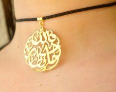 ISLAMIC ALLAH CHOKER Allah monogram jewerly black leather
