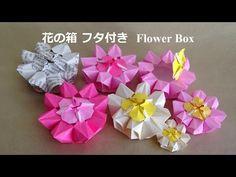 折り紙 花の箱 フタ付き フラワーボックスの折り方(niceno1)Origami Flower Box with lid - YouTube