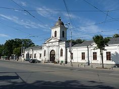 Bellu Cemetery Entrance Essayist, Playwright, Political Prisoners, Famous Graves, Bucharest, Historian, Cemetery, Romania, Entrance