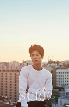 Yoo Ah In wants to be more erotic, Cha Seung Won is fishing again, and Park Bo Gum looks nice. Korean Star, Korean Men, Asian Men, Asian Boys, Asian Actors, Korean Actors, Korean Dramas, Park Bo Gum Wallpaper, Park Bogum