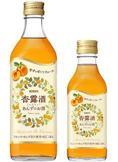 Beverage Packaging, Coffee Packaging, Food Packaging, Packaging Design, Food Graphic Design, Design Web, Type Design, Japanese Typography, Typography Poster