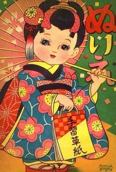 japanese girl in the kimmono