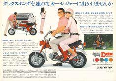 Honda Dax #Japanese