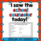 """I Saw the Counselor Today"" Slip"