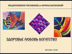 Открытый мастер-класс http://b10383.vr.mirapolis.ru/mira/s/IdXpLk