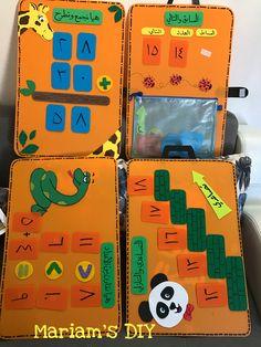 حقيبة رياضيات متنوعة Toddler Bedroom Sets, School Frame, Maths Puzzles, Amai, Felt Toys, Kids Education, Math Lessons, Teaching Math, Math Centers
