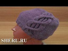 Стильная и красивая шапочка спицами. Урок 241 - YouTube