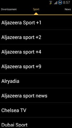SYBLA TV : UNE APPLICATION MAROCAINE POUR REGARDER LES CHAINES TÉLÉS ALJAZEERA SUR VOTRE SMARTPHONE