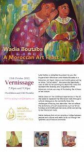 Wadia Boutaba: A Moroccan Art Feast, London, UK, 11/10/2012 – 12/12/2012
