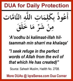 islam on Dua for Daily Protection from Harm Quran Quotes Love, Quran Quotes Inspirational, Islamic Love Quotes, Muslim Quotes, Religious Quotes, Allah Quotes, Duaa Islam, Islam Hadith, Allah Islam