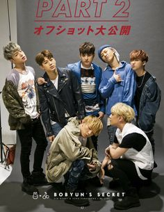 WITH Magazine #iKON
