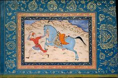 Royal Horse and Runner, 16th–17th century. Islamic. The Metropolitan Museum of Art, New York. Fletcher Fund, 1925 (25.68.3)