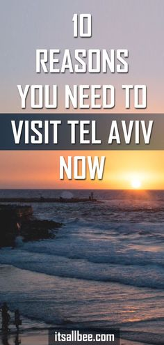 10 Reasons You Need To Visit Tel Aviv Now   ItsAllBee   Solo Travel & Adventure Tips Tel Aviv Hotels, Israel Travel, Beach Trip, Beach Travel, Bucket List Destinations, Solo Travel, Travel Tips, Holidays With Kids, Beach Girls