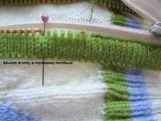 Как правильно и красиво вшить молнию в вязаное изделие (Уроки и МК по ВЯЗАНИЮ) | Журнал Вдохновение Рукодельницы