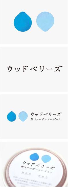 logo|works|asatte 明後日デザイン制作所
