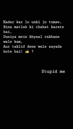 Mixed Feelings Quotes, Good Thoughts Quotes, Good Life Quotes, Attitude Quotes, First Love Quotes, Wish Quotes, True Quotes, Words Quotes, Hindi Quotes