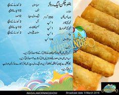 Buffalo Chicken Egg Rolls in Urdu by Indian Food Recipes, My Recipes, Vegetarian Recipes, Chicken Recipes, Snack Recipes, Favorite Recipes, Snacks, Breakfast Recipes, Shireen Anwar Recipes