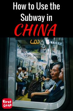 Most expats who move to China to live and work are pleasantly surprised to learn that China has good public transportation, especially compared to the States.