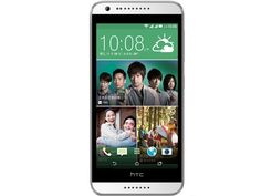 How to root HTC Desire 620G Dual - http://hexamob.com/devices/how-to-root-htc-desire-620g-dual/