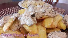 Πεντανόστιμα σουτζουκάκια με λευκή σάλτσα!