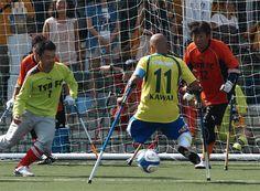 第二回日本アンプティサッカー選手権大会2.png