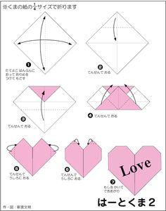 somewhere beyond the sea wedding origami � keeping japan