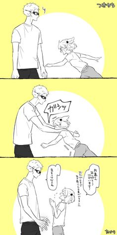 Aww he's embarrassed 😂 Haikyuu Tsukishima, Haikyuu Fanart, Kuroo, Kageyama, Haikyuu Anime, Haikyuu Ships, Hinata, Anime Guys, Manga Anime