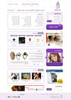 Oriental CIS ( Affrah.com Website Design )