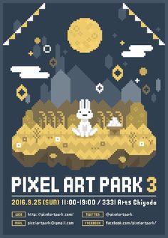 「Pixel Art Park 3」/画像はすべてPixel Art Park公式Twitter(@pixelartpark)より