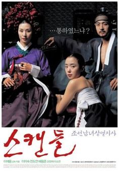 Untold Scandal (2003) [Dangerous Liaisons retold] Director: E J-Yong