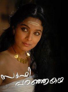 Sufi Paranja Katha Malayalam Movie Online - Babu Antony, Augustine, Indrans, Irshad, Samvrutha Sunil, Sona Nair and Prakash Bare. Directed by Priyanandanan. Music by Mohan Sithara. 2010 [UA] ENGLISH SUBTITLE