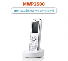 Electronics, Phone, Telephone, Phones, Mobile Phones, Consumer Electronics