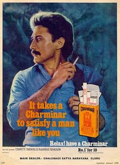 Actor, Jackie Shroff in an early advertisement.  India