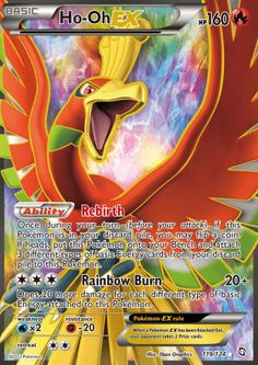 ho-oh-ex dragons exalted drx 119 ptcgo
