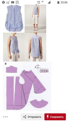 Club of fans of sewing the Season - the website where you can learn everything about sewing - a top Pattern in Derek Lam strip // Taika Kids Dress Patterns, Blouse Patterns, Doll Clothes Patterns, Clothing Patterns, Skirt Patterns, Coat Patterns, Simple Blouse Pattern, Top Pattern, Sewing Blouses