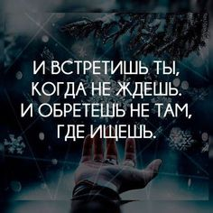Types Of Motivation Psychology Motivation Psychology, Types Of Motivation, Self Motivation, Best Quotes, Love Quotes, Inspirational Quotes, Russian Quotes, Quotes About Strength, Good Thoughts