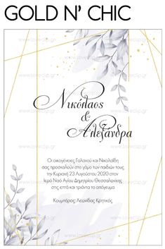 New bridal collection 2020 by Loveclip Lavender Wedding Invitations, Wedding Invitation Cards, Wedding Cards, Bridal Collection, Christening, Wedding Ecards, Wedding Invitations, Wedding Card