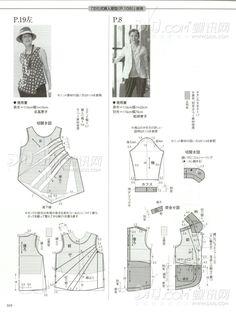 方方作品——为春夏准备的裙子 Fang Fang works - prepare for the spring and summer skirts Japanese Sewing Patterns, Sewing Patterns Free, Free Sewing, Sewing Tutorials, Clothing Patterns, Fashion Books, Diy Fashion, Sewing Blouses, Tunic Pattern