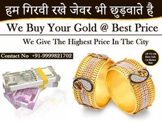 If you are looking best place to sell gold and silver jewels then search gold buyers near me. Click our website link to know more info about us. Sell Gold, Gold Jewelry, Delhi Ncr, Jewels, Website Link, Things To Sell, Confusion, Don't Worry, Silver