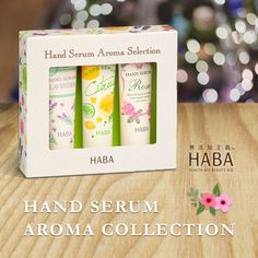 HABA Hand Serum Aroma Collection This easy-to-carry set includes three types of hand serum to keep your skin smooth and enveloped in a natural aroma fragrance. #skincare #beauty #hand #cream #serum #handcare #rose #lavender #citrus #japanesecosmetic #USA #smooth #fragrance #beautiful