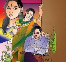 மந்திர யந்திர  பிரயோகம் : கணவன் மனைவி வசியம்