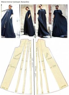 Dress Sewing Patterns, Clothing Patterns, Loom Patterns, Fashion Sewing, Diy Fashion, Sewing Clothes, Diy Clothes, Costura Fashion, Iranian Women Fashion
