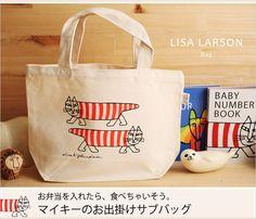 lisa larson - Google 搜尋