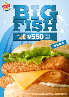 Restaurant Marketing, Logo Restaurant, Hamburger Pizza, Burger Menu, Kentucky Fried, Food Branding, Fast Food Chains, Eating Plans, Food Design