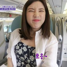 Apink Album, Panda Eyes, Pink Panda, Chubby Cheeks, Ulzzang Girl, Korean Girl, Kpop, Park, Wallpaper