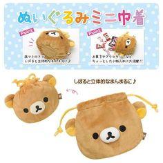 Rilakkuma mini Kinchaku — Small Purse $6.50 http://thingsfromjapan.net/rilakkuma-mini-kinchaku-small-purse/ #rilakkuma stuff #san x products #kawaii Japanese purse