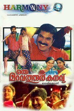 Watch Oru Maravathoor Kanavu (1998) Full Movie Online Free