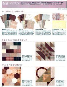 <拼布书>拼布教室NO.73 Album, Blog, Scrappy Quilts, Pictures, Blogging, Card Book